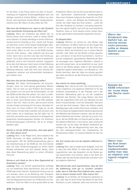 Gutachten zur Erziehungsfähigkeit - Wann werden Gutachter